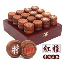 Xiangqi en Bois de Palissandre