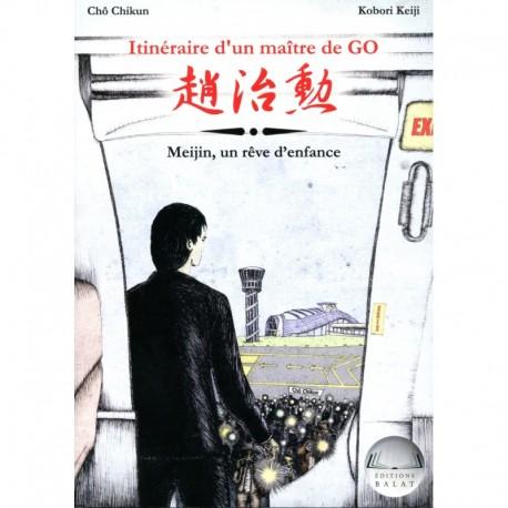 Chikun- Keiji- Itineraire d'un Maitre de GO volume 2