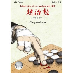 Chikun- Keiji- Itineraire d'un Maitre de GO volume 4