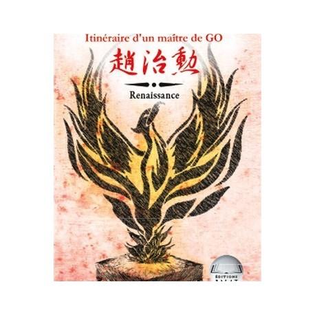 Chikun- Keiji- Itineraire d'un Maitre de GO volume 5
