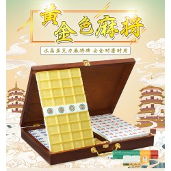 "Grand Mahjong ""Gold"""
