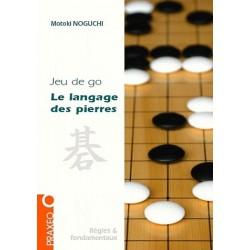 Le Langage des Pierres - Motoki Noguchi